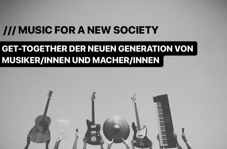 MusicMatch2019